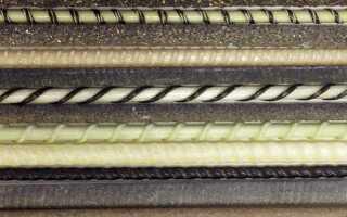Композитная арматура: преимущества и недостатки, характеристики и применение в строительстве