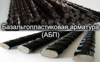 Достоинства и недостатки, технические характеристики и применение базальтопластиковой арматуры (БПА)