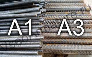 Чем отличается арматура А1 от А3