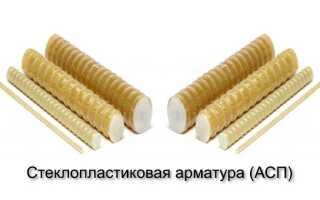 Преимущества и недостатки, технические характеристики и применение стеклопластиковой арматуры (СПА)