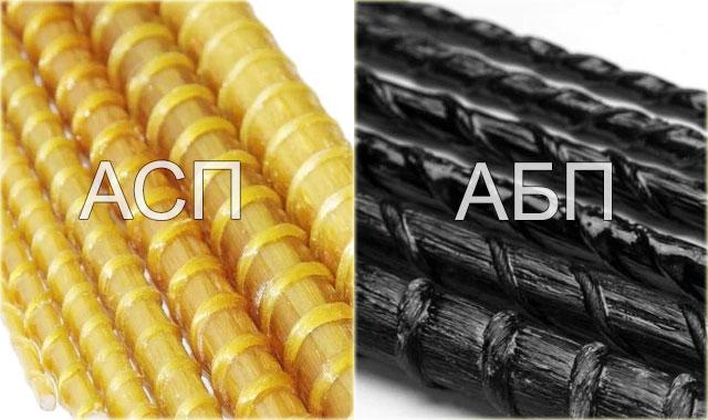пластиковая арматура для армирования АСП И АБП