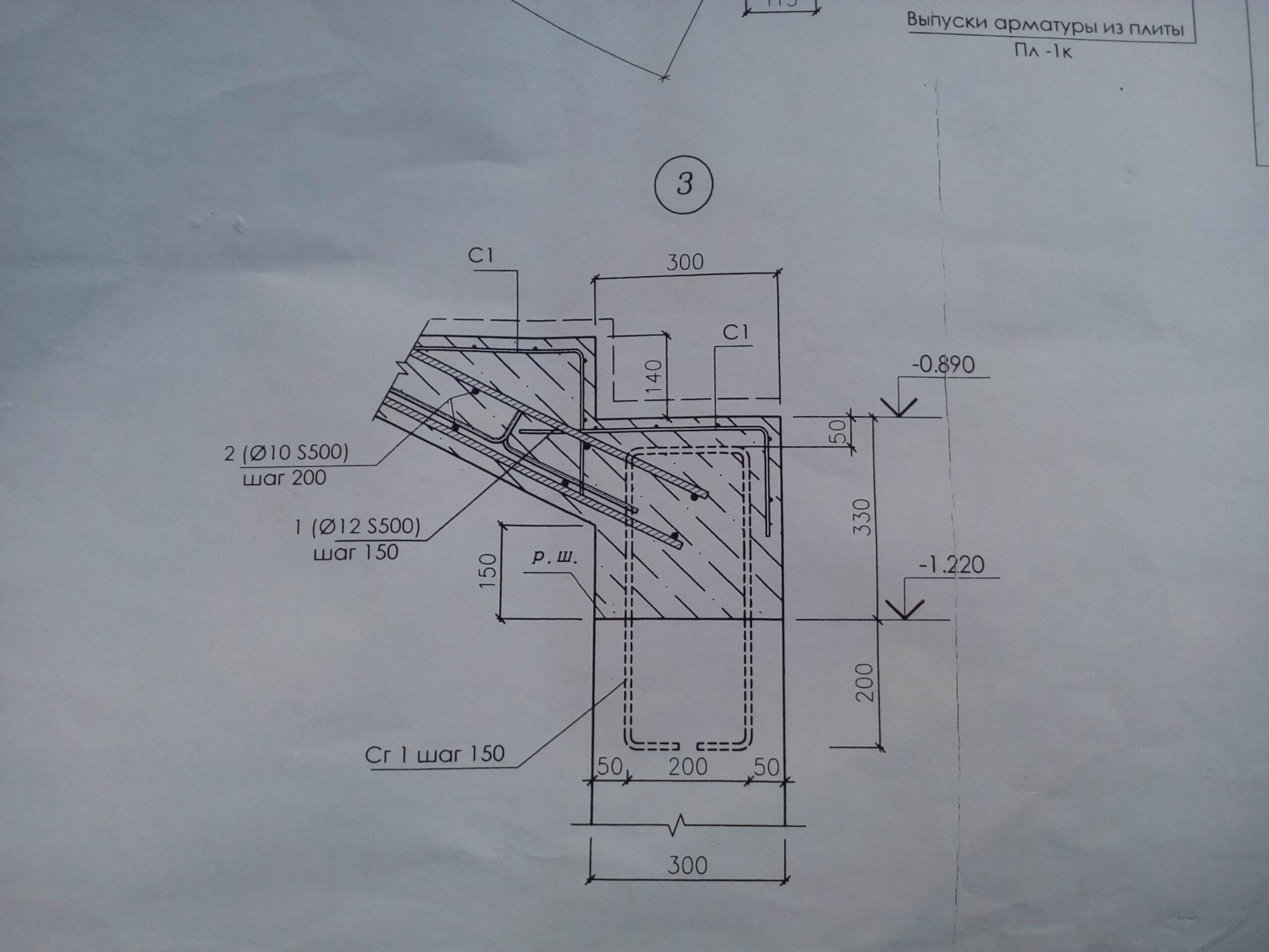 чертеж армирования лестничных ступенек