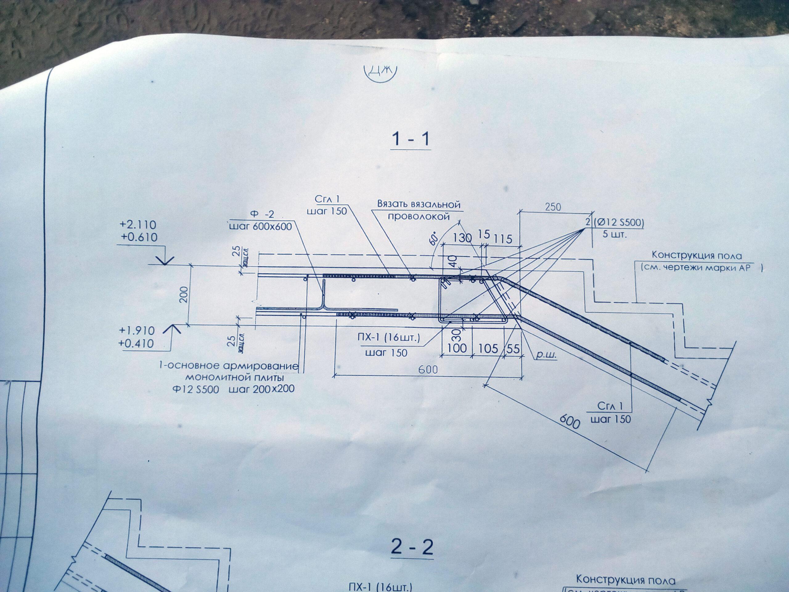 чертеж армирования лестницы узел 1