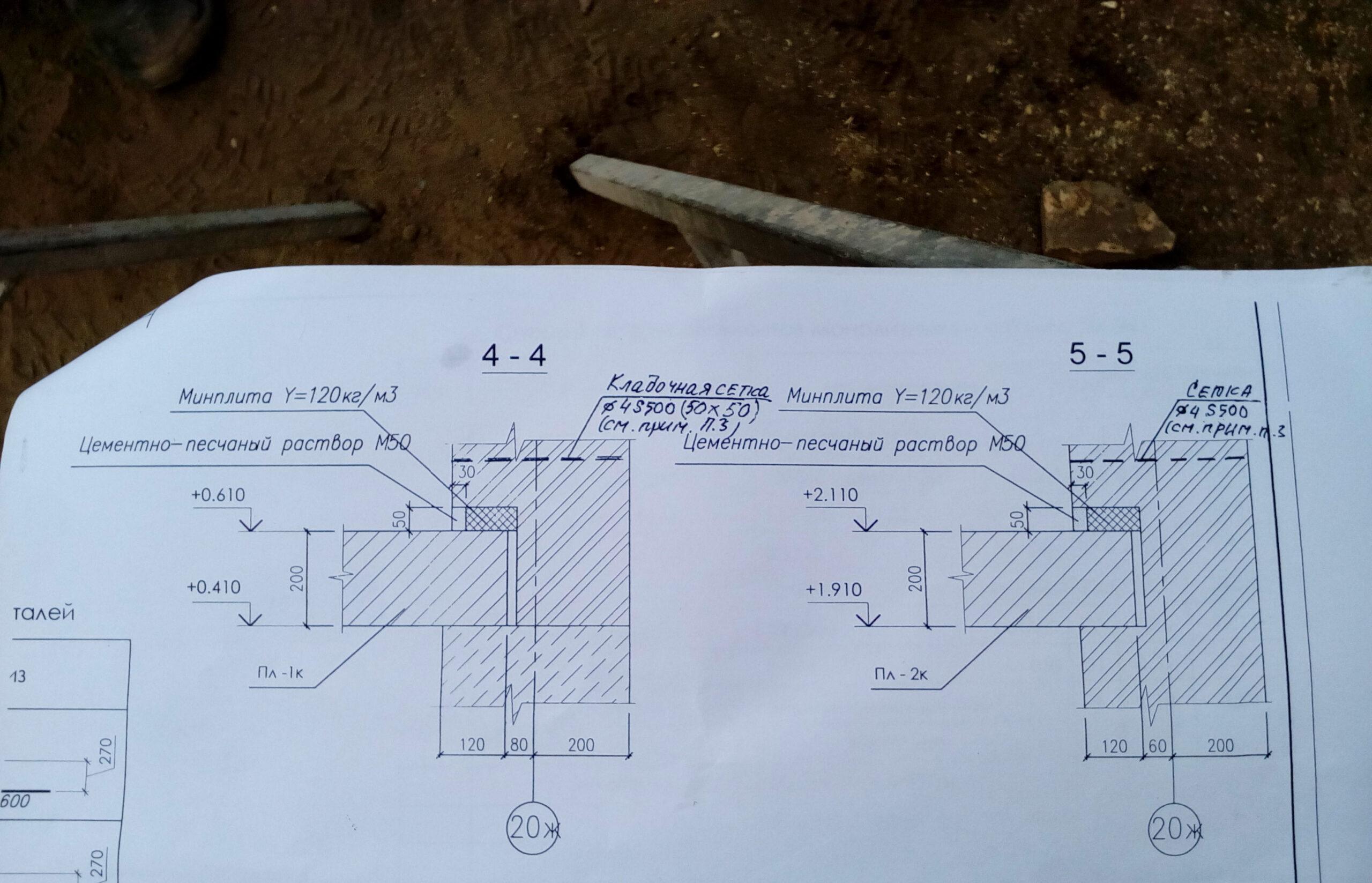 чертеж опирания лестничной площадки на кирпичную кладку
